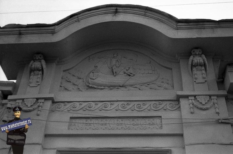 Краснодар. Улица Октябрьская, 45. Аттик. 1980 год