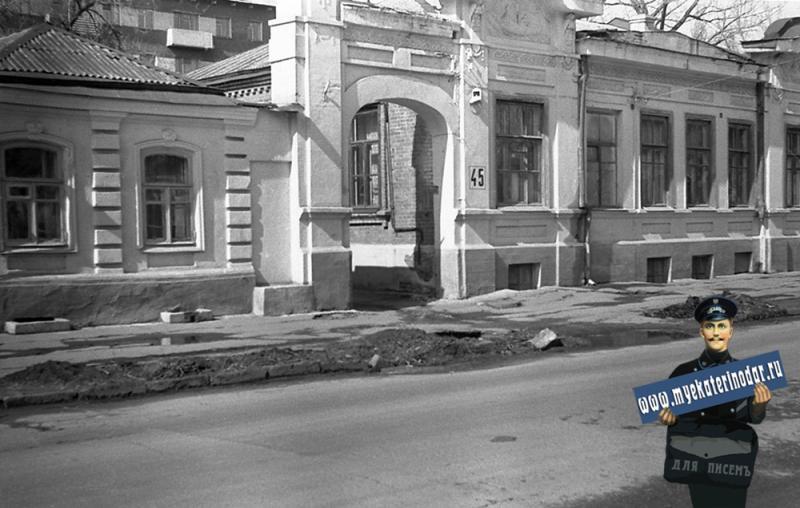 Краснодар. Улица Октябрьская, 45