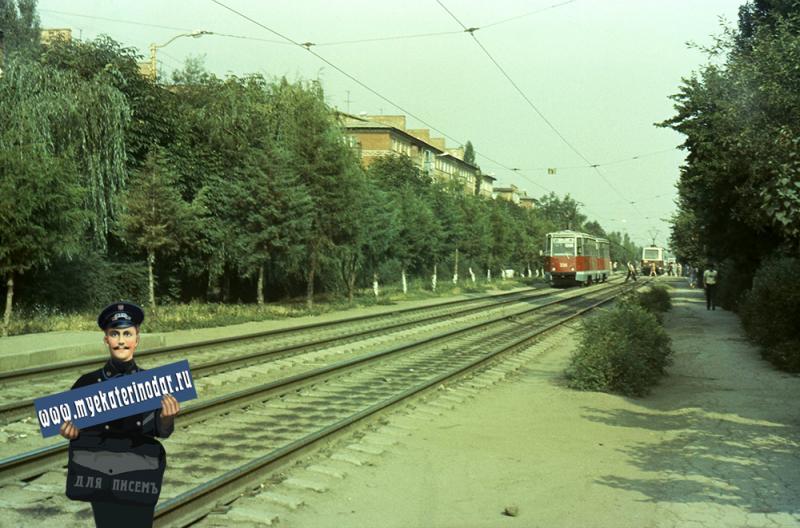 Краснодар. Улица Славянская
