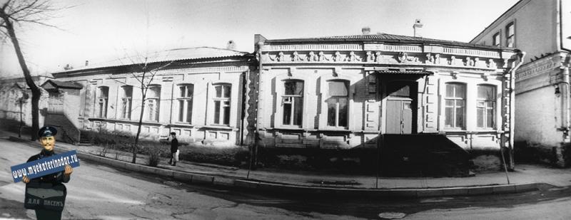 Краснодар. Улица Свердлова, 63.