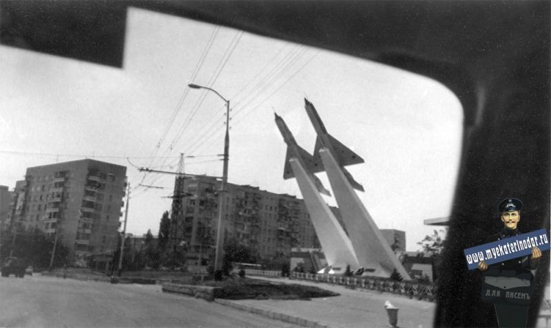 Краснодар. Улица Тургенева, август 1987 года