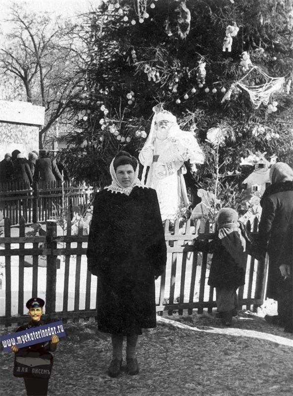 Краснодар. В сквере, 1957 год