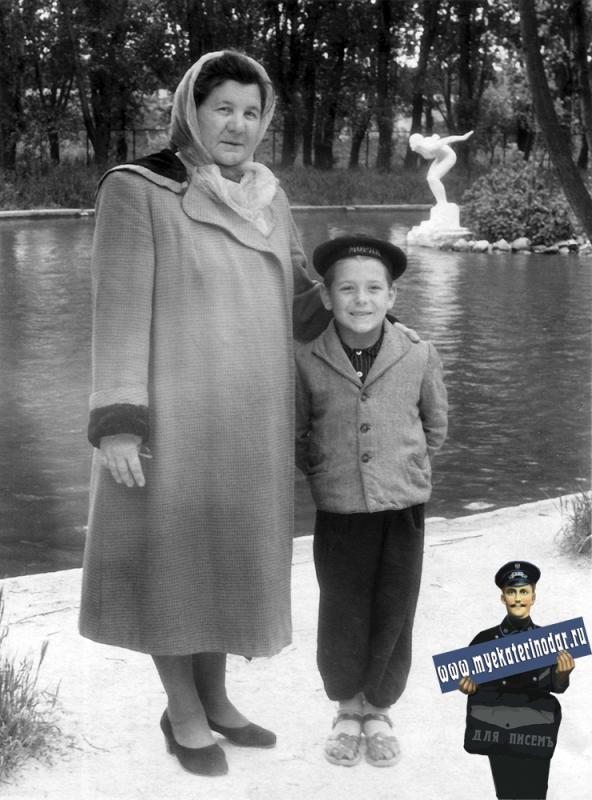 Краснодар. В горпарке, 1952 год