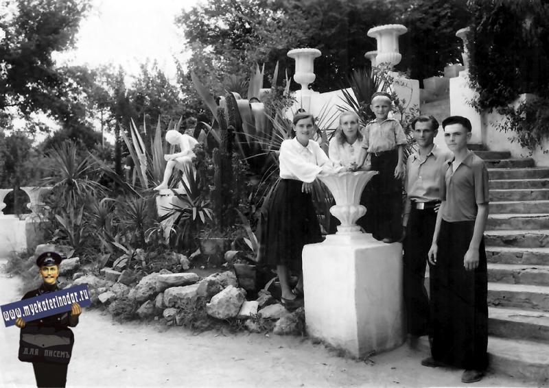 Краснодар. В горпарке. 1954 год