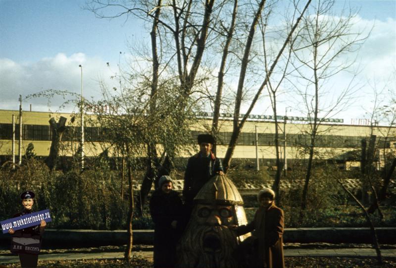 Краснодар. В горпарке, конец 1980-х