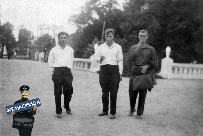 Краснодар. В Парке им. М. Горького, 1938 год