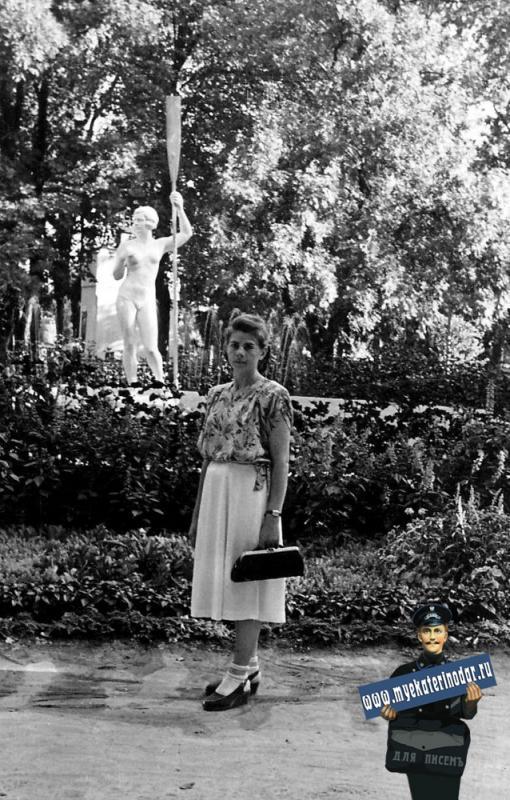 Краснодар. В парке им. М.Горького, 1950-е