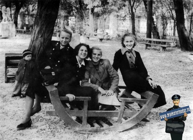 Краснодар. В парке им. М. Горького, 1955 год