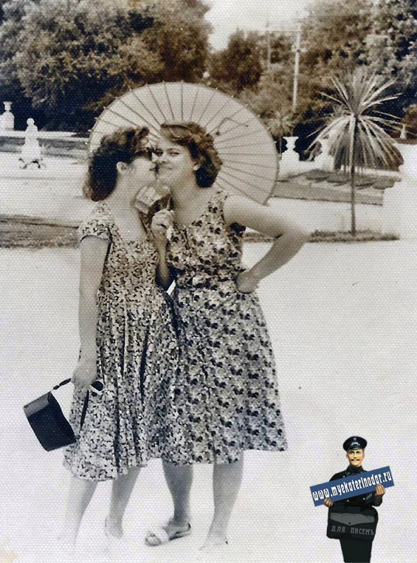 Краснодар. В парке им. М. Горького, 1958 год