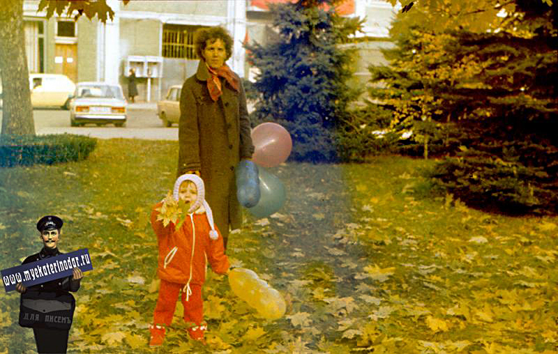 Краснодар. В Первомайском сквере. 7 ноября 1988 года.