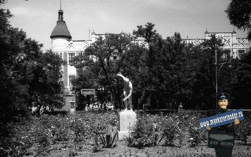 Краснодар. В Первомайском сквере.