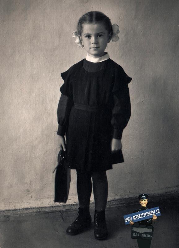 Краснодар. В первый класс школы № 36. 1 сентября 1947 года