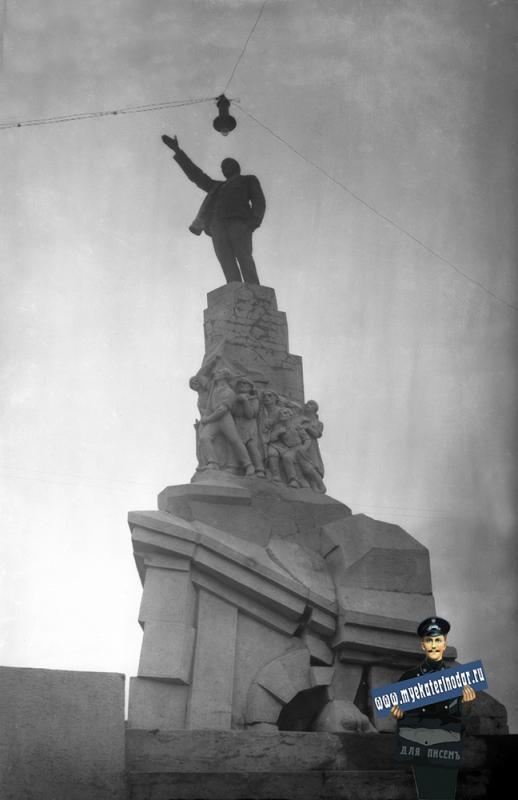 Краснодар. В сквере на ул. Горской, 1929 год