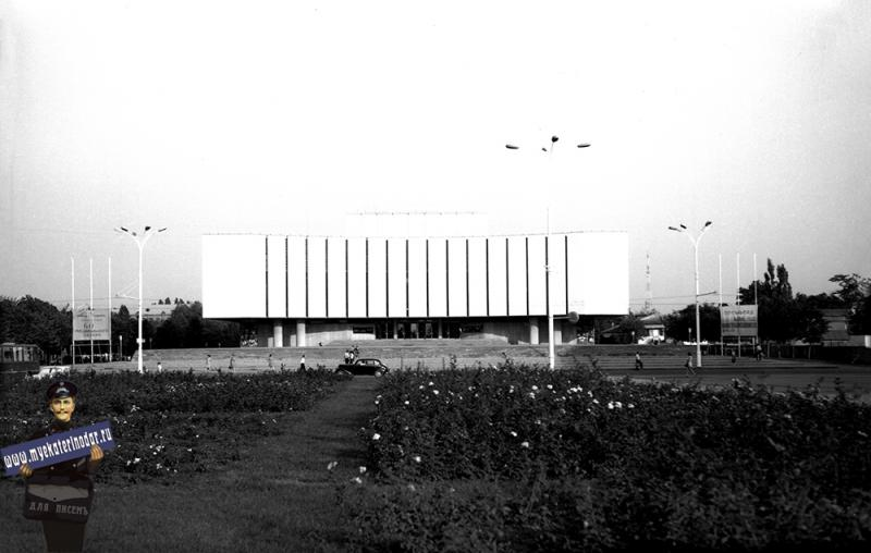 Краснодар. Вид на Драматический театр, 1980 год