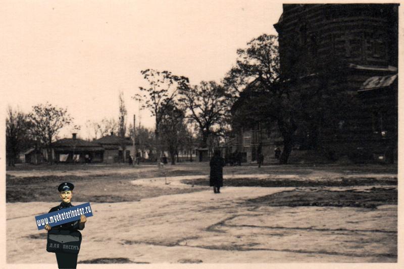 Краснодар. Вид на Екатерининский собор, осень 1942 года