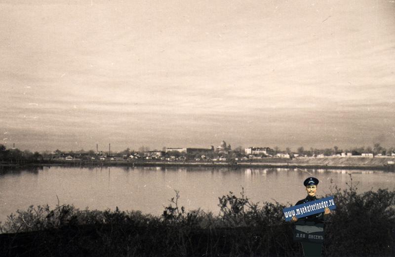 Краснодар. Вид на город из-за Карасуна, осень 1942 года