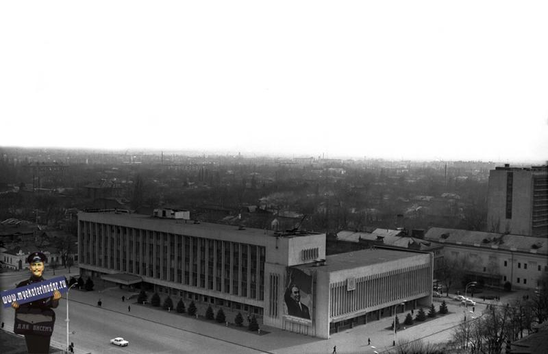 Краснодар. Вид на Горисполком, 1978 год