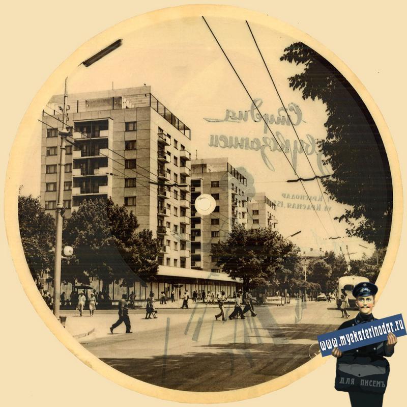 Краснодар. Вид на перекрёсток улиц Мира и Красной.