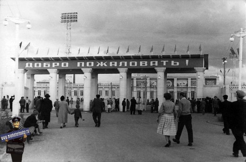 "Краснодар. Вход на стадион ""Кубань"", 1961 год"