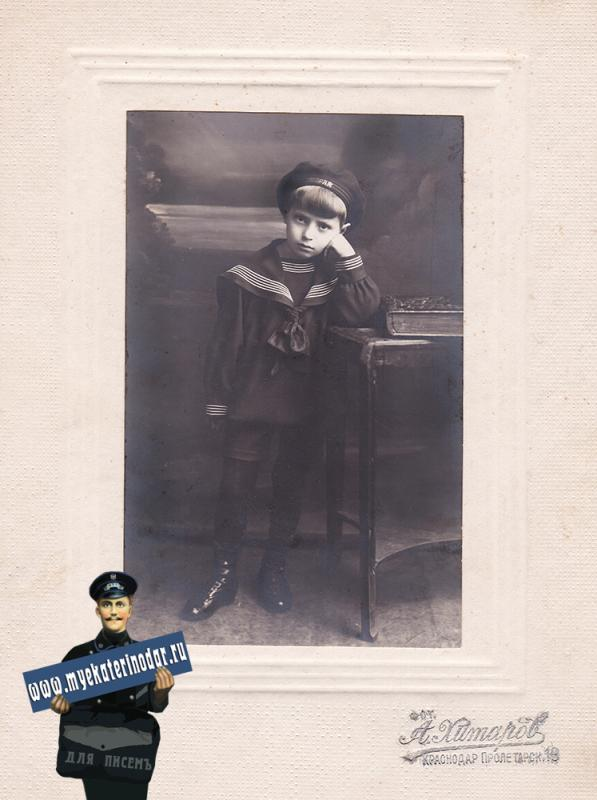 Краснодар. Вовик Борисов. Фотограф А. Хитаров. 25 Х 1928 г.