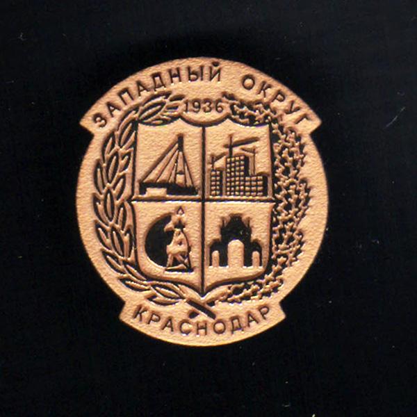 Краснодар. Западный округ, около 2010 года