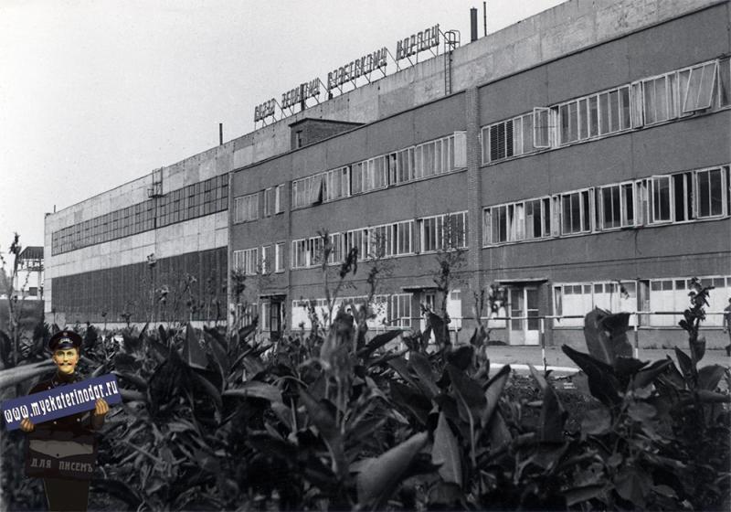 Краснодар. Завод им. Седина. Механосборочный корпус №3, 1970 год