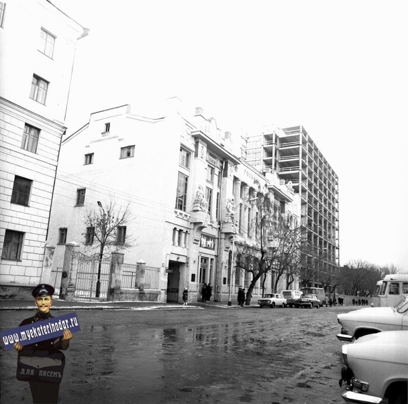 Краснодар. Здание Госбанка, 1974 год