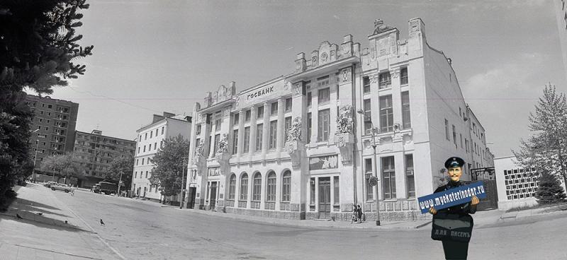 Краснодар. Здание Госбанка СССР, 1987 год