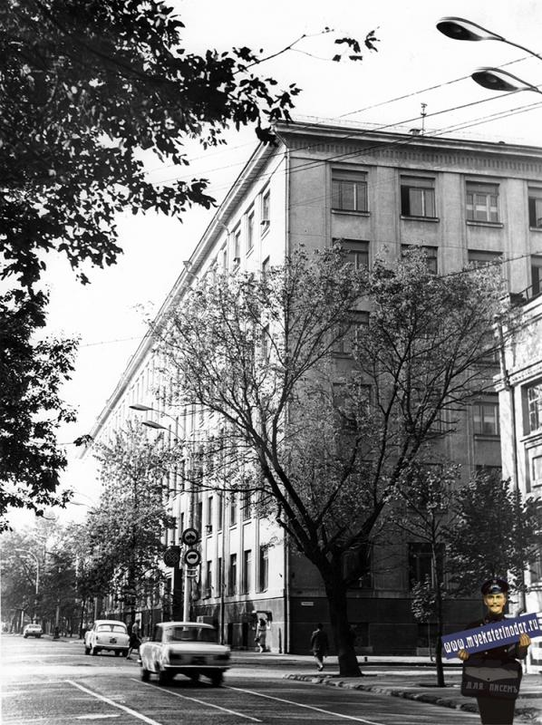 "Краснодар. Здание института ""Севкавгипропищепром"", середина 1970-х"