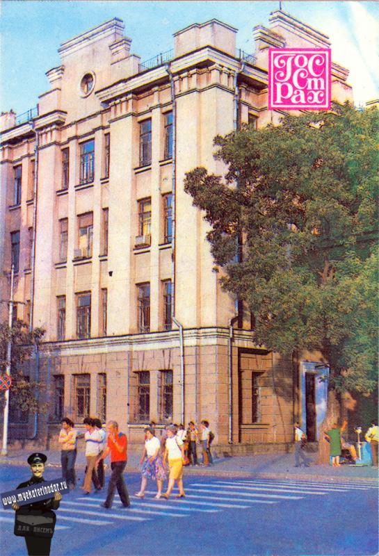 """Краснодар. Здание издательства """"Советская Кубань"""", 1985 год"""