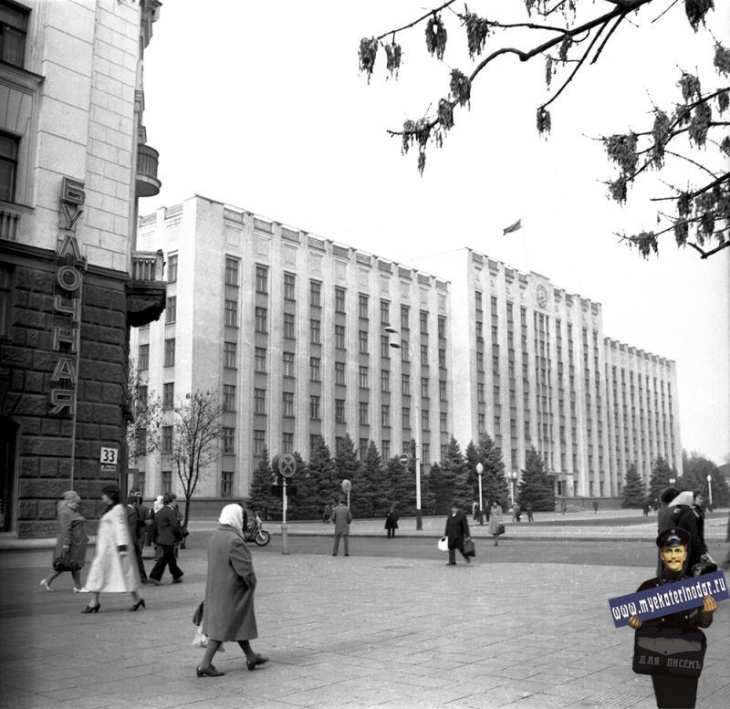 Краснодар.Здание краевого Совета депутатов трудящихся, 1980 год