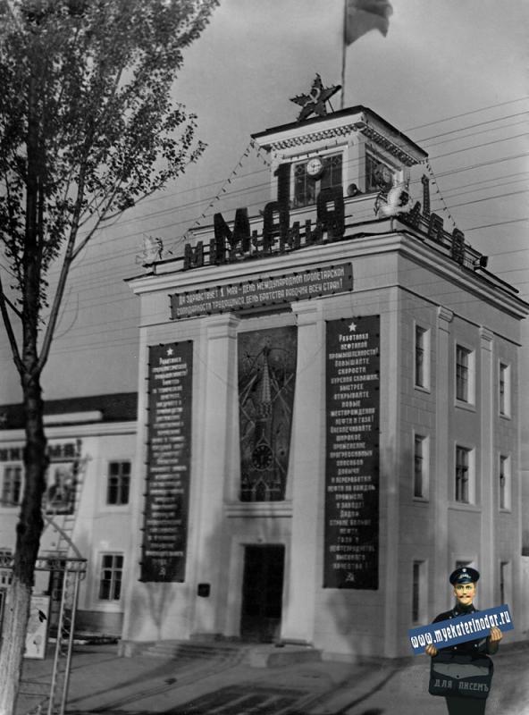 Краснодар. Здание Краснодарского нефтеперерабатывающего завода. 1 мая, 18 часов 15 минут.