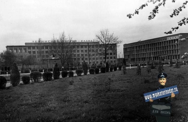 Краснодар. Здание Мехфака и Гидрофака КСХИ, 18 апреля 1971 года.