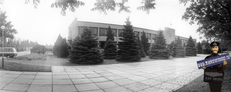 Краснодар. Здание Первомайского райисполкома, 1984 год