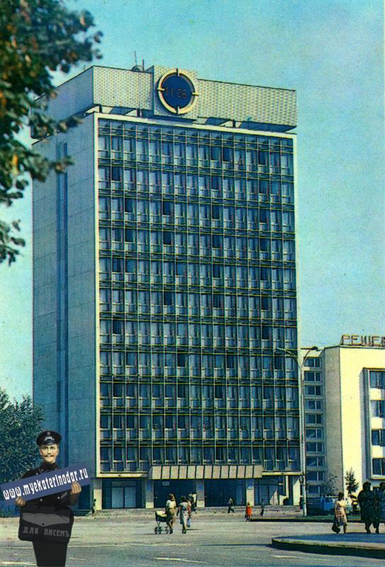 Краснодар.  Здание с часами, 1986 год.