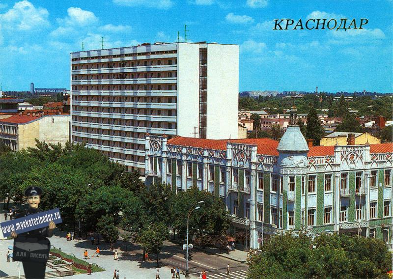 "Краснодар. Здания гостиниц ""Москва"" и ""Кубань"""