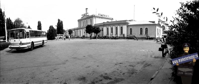 Краснодар. Железнодорожный вокзал Краснодар-II. 1978 год