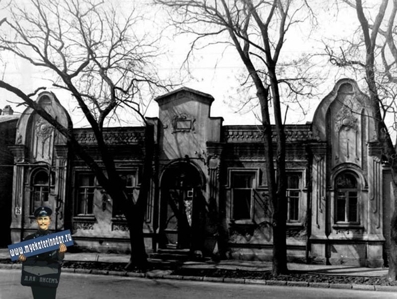 Краснодар. Жилой дом на Кирова 35.