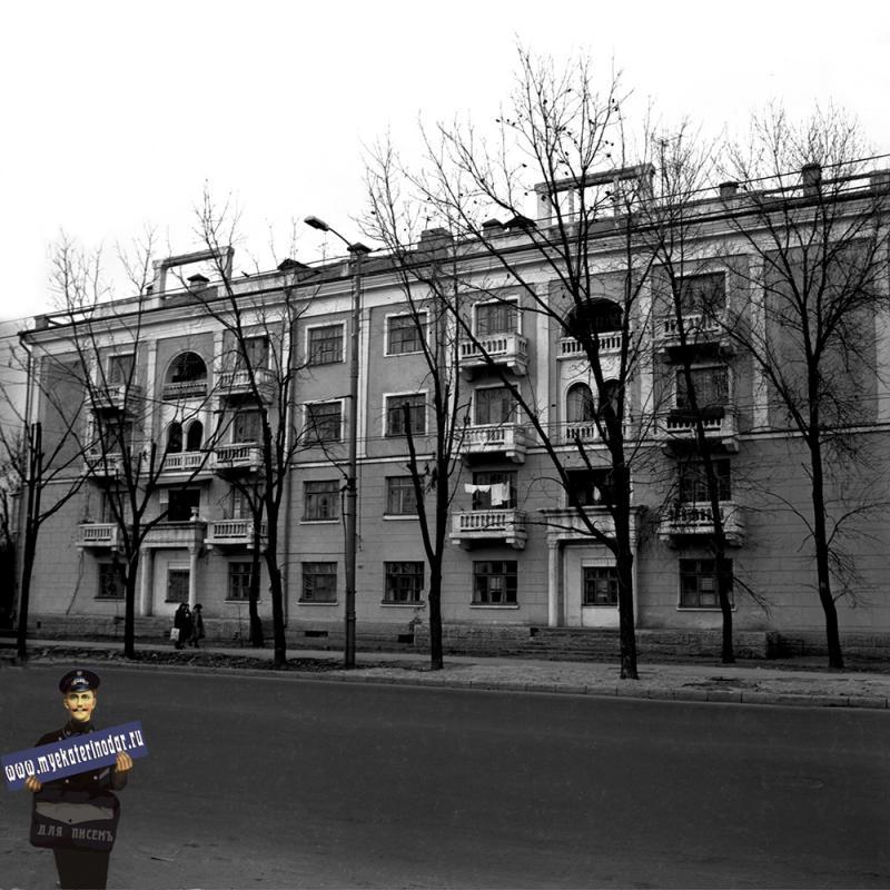 Краснодар. Жилой дом на Северной, 305. 1980 год