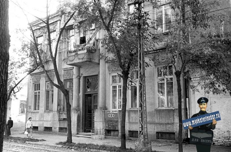 Краснодар. Жилой дом на улице Коммунаров 59.