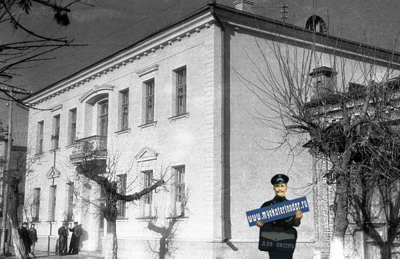 Краснодар. Жилой дом на улице Ленина