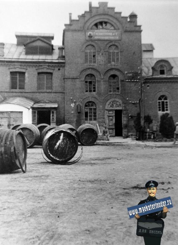 Кропоткин. Госпивзавод №7 1942 год. (оккупация)