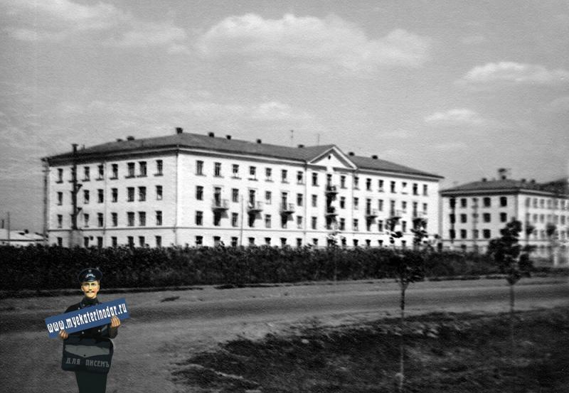 Краснодар. Кубанский СХИ, общежитие №2, 1957 год
