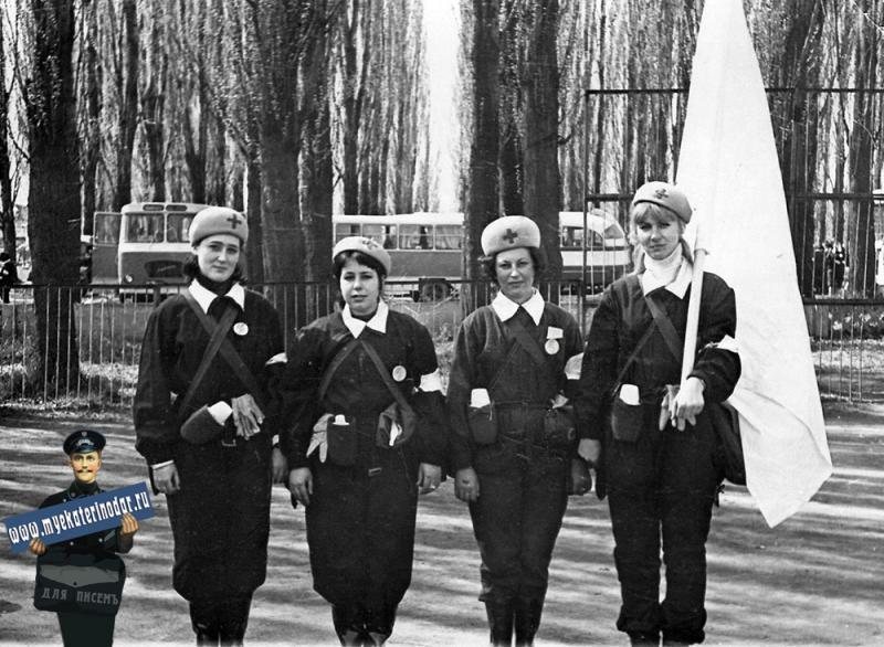 Краснодар. Курсы медсестер, 60-е годы