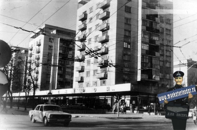 """Краснодар, Магазин """"Электрон"""", 1988 год."""