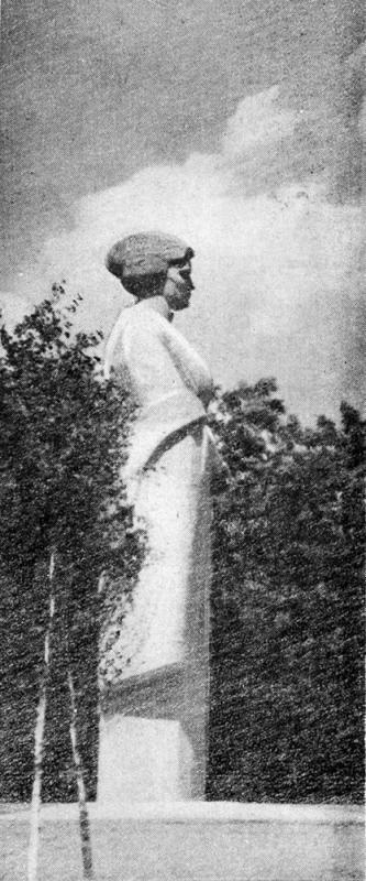 "Краснодар. Скульптура ""Мать-Родина"", 1968 год."