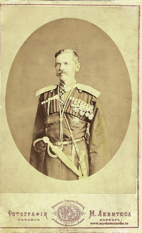 Миров Александр Иванович