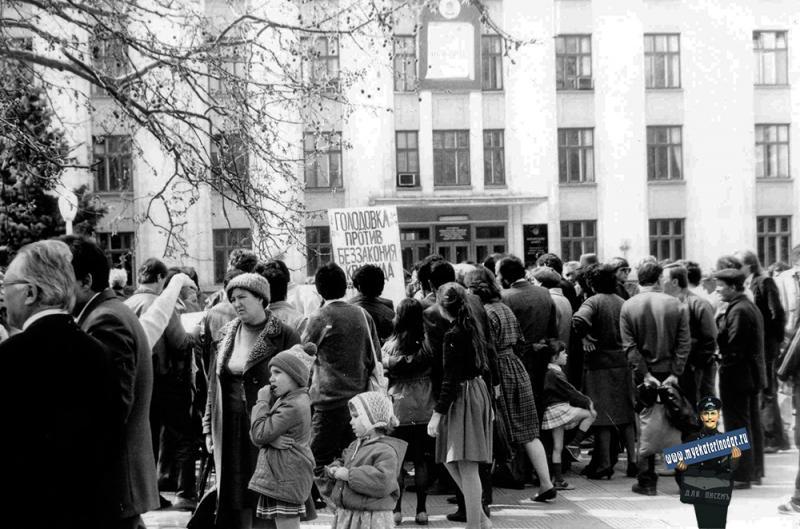 Краснодар. Митинг у здания Краевой администрации, 1990-е