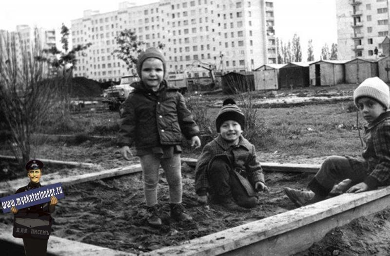 Краснодар. Во дворе дома на Московской 84, 1981 год