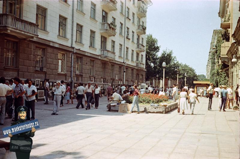 "Краснодар. Наш ""Арбат"" на ул.Чапаева"